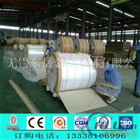5083-O态铝板5083铝板价格