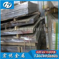 6082-T6铝板 6082-T6铝板价格 机械性能