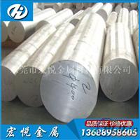 6061超大直径铝棒 进口铝合金