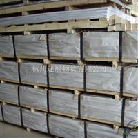 7A52铝合金7A52铝板