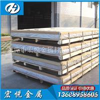 易切削铝合金2A16进口铝合金板材发