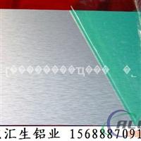 0.3mm合金拋光鋁板