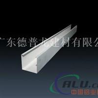 商场木纹弧形铝方通-广东u型铝方通