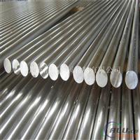 环保7075铝棒质量好,6MM拉花铝棒生产商