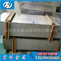 6061-T651铝板厂家 进口高硬度铝板厂家