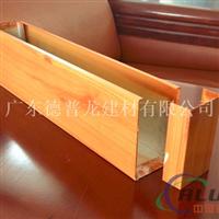 板材木纹铝方通吊顶条扣铝格栅天花