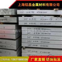 6082铝板 价格 6082铝板 6082