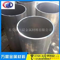 5005铝棒密度多少5005铝管价格