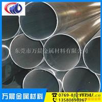 5005防锈铝管 5005-H34铝棒切割供应