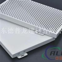 氟碳喷涂铝单板在建筑幕墙中的应用