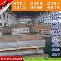 【上海韵哲】2014铝盘圆LD11铝线4032六角铝棒