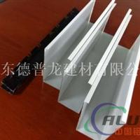 长沙铝方通厂-u型铝方通吊顶规格