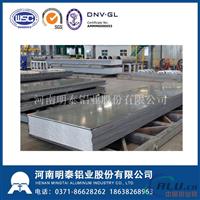 铝板中的精英- 6061T6铝板