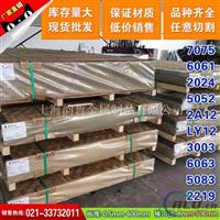 【上海韵哲】LD10铝带2014铝箔A2014铝条AK8
