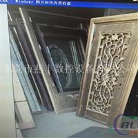 揭陽鋁板雕刻機多少錢一臺?13652653169