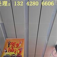 东风启辰4S店天花吊顶镀锌钢板勾搭板