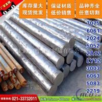 【进口】H16铝板2618A铝棒LD9铝材2018