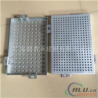 沖孔鋁單板的市場分析和用途