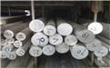 优质进口铝板 7a04铝棒成份达标