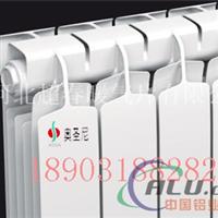 供应UR7002-1200双金属压铸铝暖气片散热片