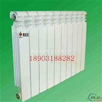 供应UR1001-300双金属压铸铝暖气片散热片
