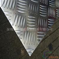 5052防滑花纹铝板 硬质铝板