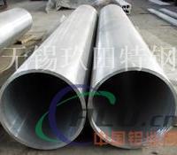 信阳小口径铝管