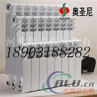 供应UR1011-500双金属压铸铝暖气片散热片