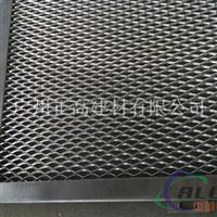 供应拉网铝单板 厂家定制拉网铝单板