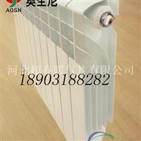 供应UR12001-800双金属压铸铝暖气片散热片