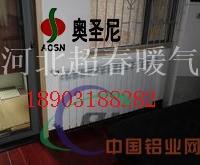 供应UR7002-800双金属压铸铝暖气片散热片