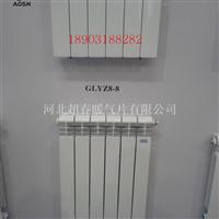 供应UR1001-600双金属压铸铝暖气片散热片