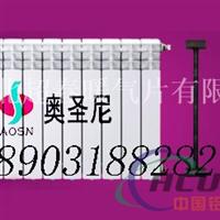 供应UR1005-500双金属压铸铝暖气片散热片