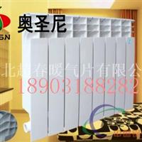 供应UR1002-500双金属压铸铝暖气片散热片