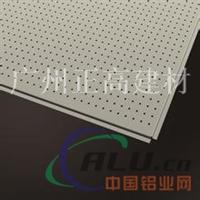 供應抗菌抗氧鋁天花600mm600mm鋁扣板