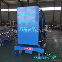内蒙古10米铝合金移动升降机