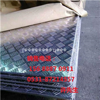 0.4mm6061防锈铝板