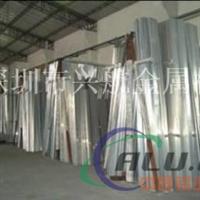 兴航Ly12高硬度铝排 定制铝型材