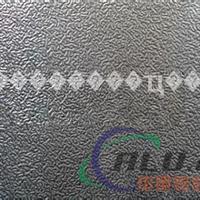 0.5mm3003保温铝皮