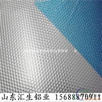 0.5mm3003覆膜铝板