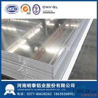明泰铝业专业供应6063模具铝板