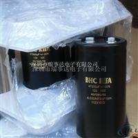 正品KEMETALS30C1023NPN铝电容器