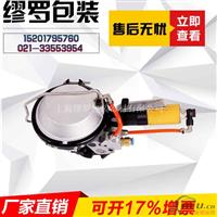 <em>鋁</em><em>卷</em>鋼卷KZ-1319打包機 廠家直銷型