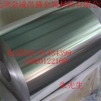 昌吉州7075鋁板,7075超硬航空鋁板