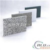 供应德普龙工装仿大理石铝单板