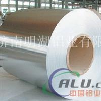 目前保温铝卷多少钱一公斤?
