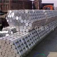 进口2024环保铝棒