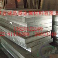 铜川7075铝板,7075超硬航空铝板