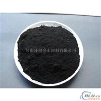 粉末脱色活性炭价格