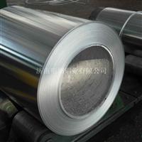 为什么保温行业都请青睐铝卷做保温?